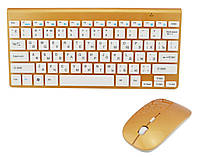 Беспроводные клавиатура и мышь RIAS ZYG-902 Gold (4_753118293), фото 1