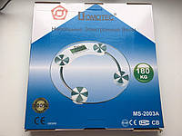 Весы ACS 2003A Круглые + датчик температуры, Электронные напольные весы, Круглые весы на батарейках