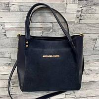 Женская замшевая сумка мини - шоппер Michael Kors (в стиле Майкл Корс) (синий)
