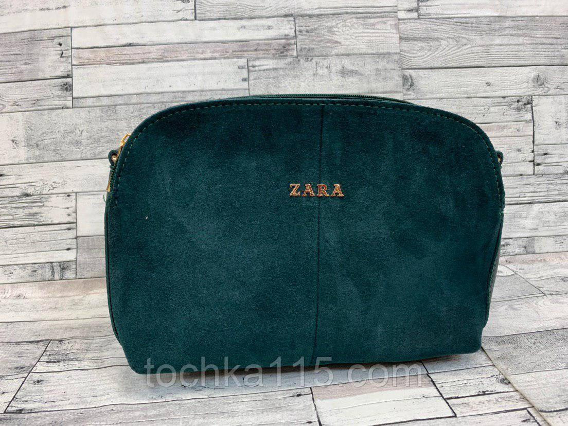 Женский замшевый клатч сумка Zara (бутылочный)