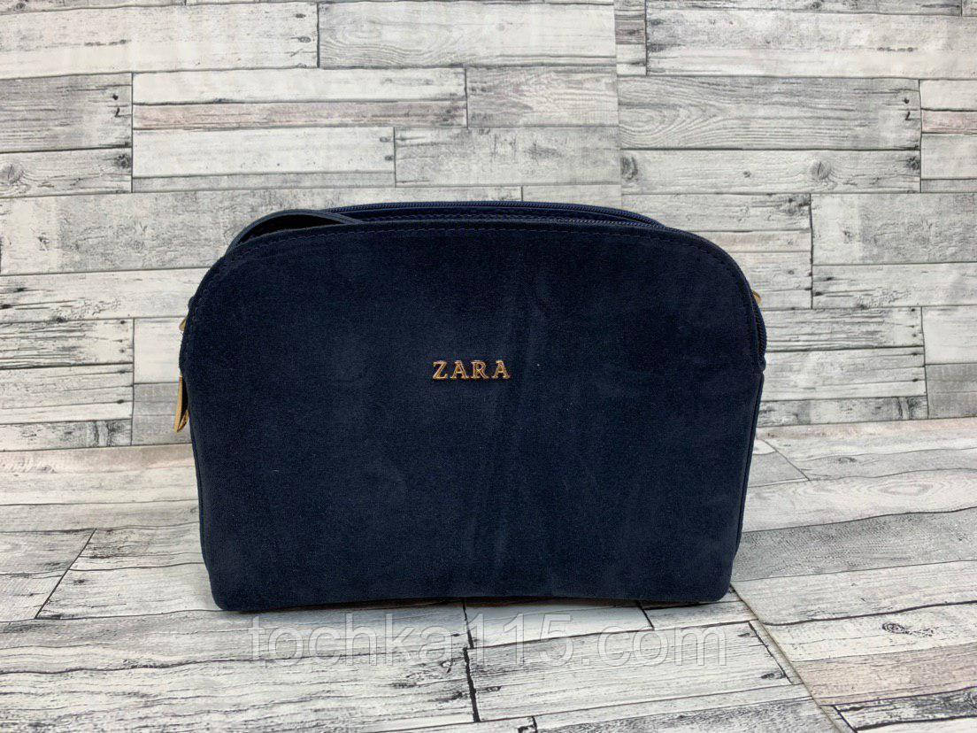 Женский замшевый клатч сумка Zara (синий)