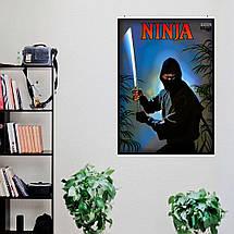 """Постер """"Ниндзя"""". Ninja, ретропостер (перерисованный). Размер 60x44см (A2). Глянцевая бумага, фото 3"""