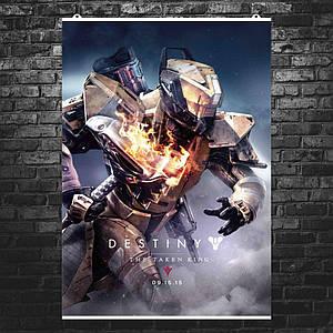 """Постер """"Destiny 2/ Taken king"""". Судьба 2. Размер 60x42см (A2). Глянцевая бумага"""