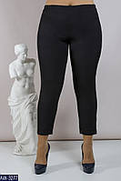 Укороченные женские брюки р-ры 46-56 арт 3276