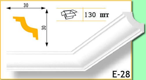 Плинтус потолочный Marbet Е28 30х30мм 2м.