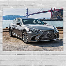 "Постер ""Toyota Lexus LS500 Silver Grey Sedan"", Тайота Лексус. Размер 60x43см (A2). Глянцевая бумага, фото 2"