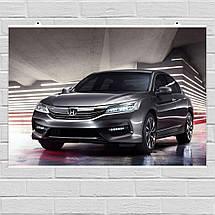 "Постер ""Honda Accord, Хонда Аккорд"". Размер 60x43см (A2). Глянцевая бумага, фото 2"
