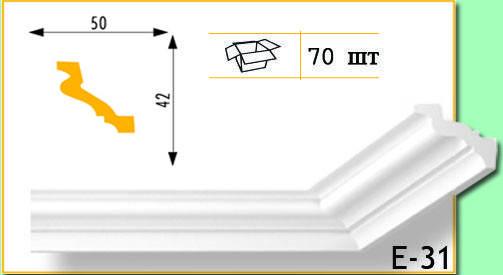 Плинтус потолочный Marbet Е31 50х42мм 2м.