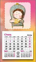 """Календарь-магнит на холодильник  """"Картины Гапчинской""""-1 2020"""
