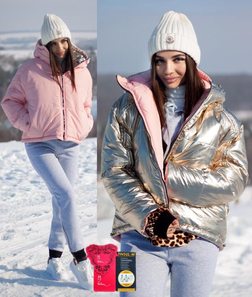 Женская зимняя двухсторонняя  куртка с капюшоном