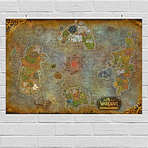 "Постер ""Карта Азерота и Пандарии"". Azeroth, Pandaria, Варкрафт. Размер 60x38см (A2). Глянцевая бумага, фото 2"