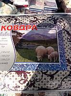 Стеганное овечье одеяло на выбор, фото 1