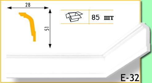 Плінтус стельовий Marbet Е32 28х51мм 2м.
