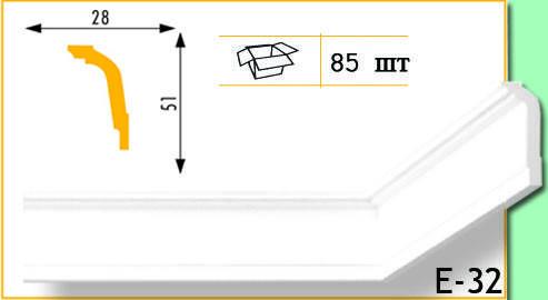Плинтус потолочный Marbet Е32 28х51мм 2м.