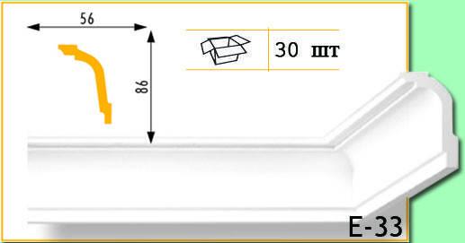 Плинтус потолочный Marbet Е33 56х86мм 2м.