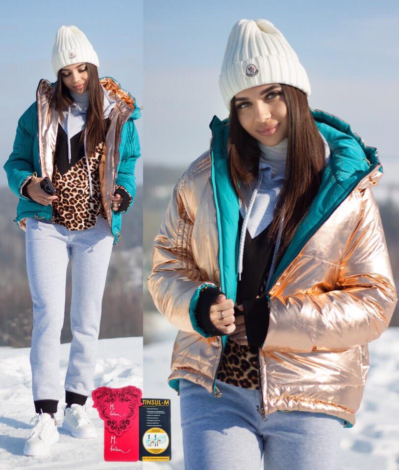 Женская зимняя короткая двухсторонняя  куртка с капюшоном