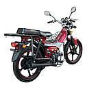 Мотоцикл SPARK SP110C-1WQ (синий,черный,красный) + Доставка бесплатно, фото 5
