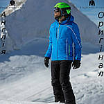 Брюки Nevica из Англии - лыжние, фото 3
