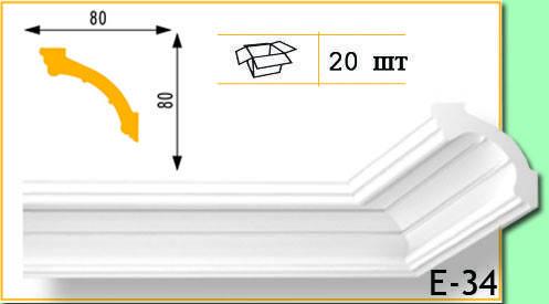 Плинтус потолочный Marbet Е34 80х80мм 2м.