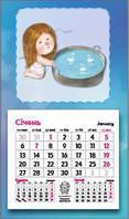 """Календарь-магнит на холодильник """"Картины Гапчинской""""-2 2020"""