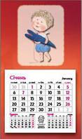 """Календарь-магнит на холодильник """"Картины Гапчинской""""-3 2020"""