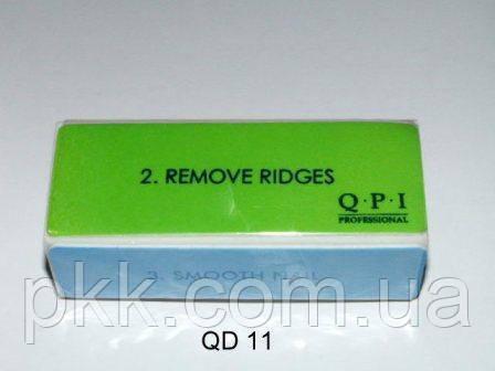 Бафик полировочный для ногтей Q.P.I. Professional 4-х сторонний QB-11