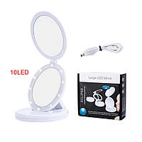 Зеркало для макияжа Large LED Mirror с LED-подсветкой 00057