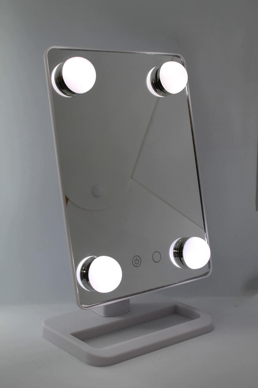 Зеркало косметическое для макияжа настольное с LED подсветкой 00056