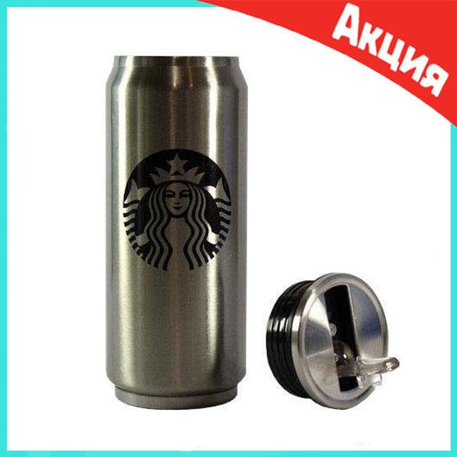 Термокружка металлическая для горячих и холодных напитков Starbucks PTKL-360
