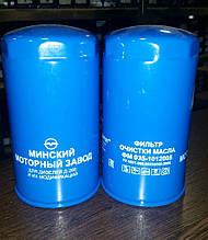 Фильтр масляный ФМ035-1012005 /МТЗ с двигателем Д-260/