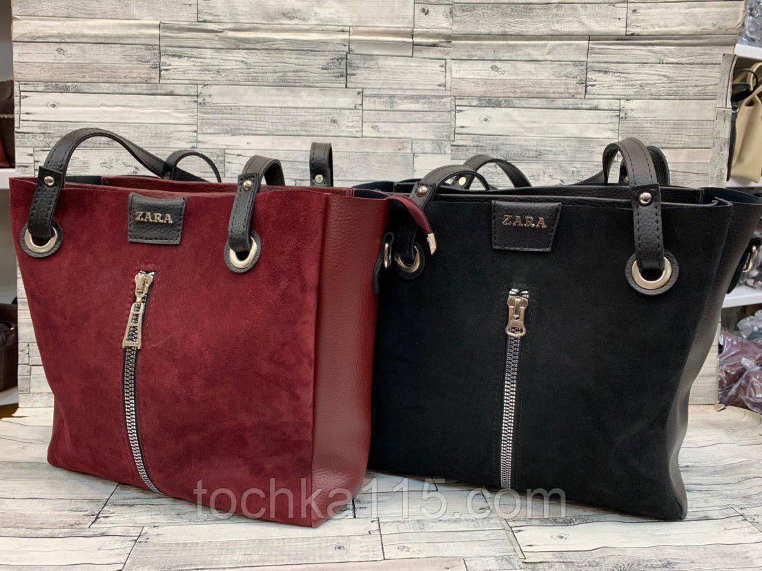 Женскаясумка-шоппер экокожа и натуральная замша Zara, жіноча сумка зара