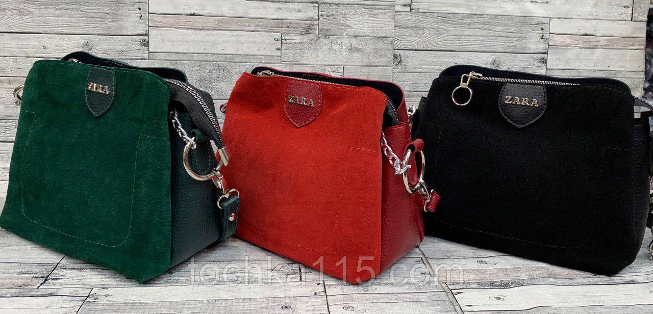 Женскаясумка клатч экокожа и натуральная замша Zara, жіноча сумка зара