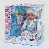 Детский функциональный пупс Baby Love с аксессуарами, фото 1