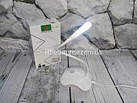 Гибкая Настольная LED лампа с сенсорной регулировкой яркости BL-006