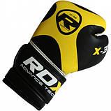 Детские боксерские перчатки RDX Yellow , фото 2