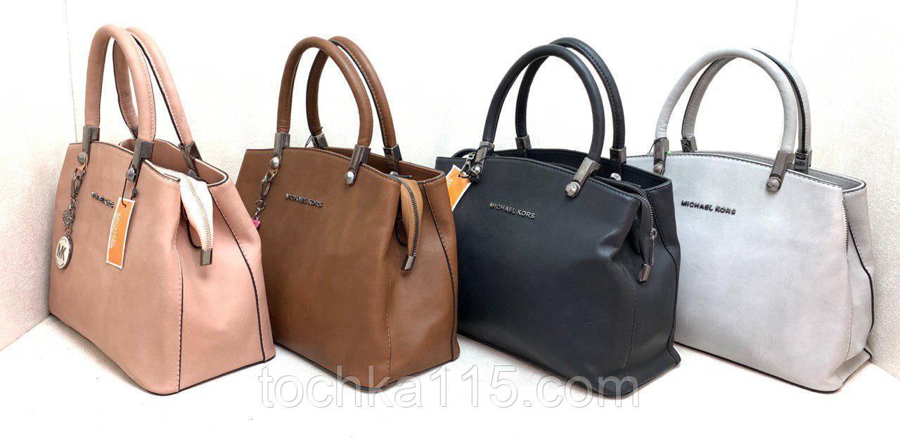 Женскаякожаная сумка Michael Kors, жіноча сумка