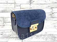 Женская кожаная сумка клатч, натуральная замша, жіноча сумка синий