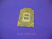 """Набор бирок """"Hand made 2"""" 5 шт."""