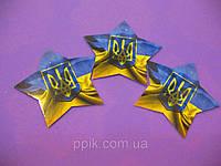 """Набор бирок """"Герб"""" 5 шт."""