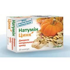Натумин Цинк 12 мг капс № 20
