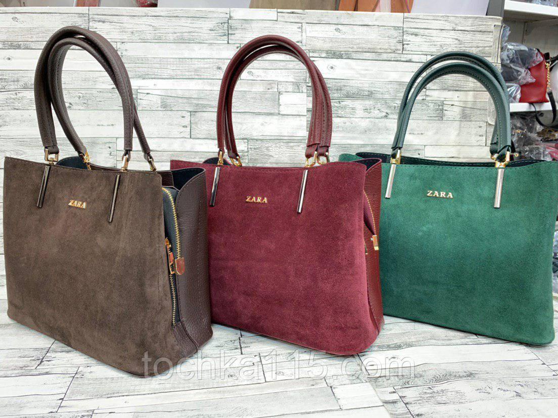 Женскаякожаная замшевая сумка Zara, жіноча сумка