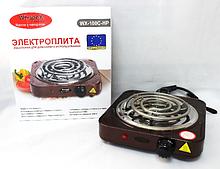 Електроплита Wimpex WX 100C спіральна,настільна на 1 комфорки 1000Вт