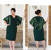 / Размер 50,52,54,56,58,60,62,64 / Женское невероятно стильное платье батал для вечеринки 214Б-Темно-Зеленый