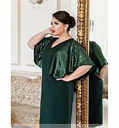 / Размер 50,52,54,56,58,60,62,64 / Женское невероятно стильное платье батал для вечеринки 214Б-Темно-Зеленый, фото 2