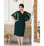 / Размер 50,52,54,56,58,60,62,64 / Женское невероятно стильное платье батал для вечеринки 214Б-Темно-Зеленый, фото 3