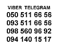 GEFESH.COM.UA   VIBER TELEGRAM