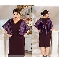 / Размер 50,52,54,56,58,60,62,64 / Женское невероятно стильное платье батал для вечеринки 214Б-Марсала