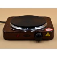 Електроплита Wimpex WX 100D дискова,настільна на 1 комфорки 1000Вт