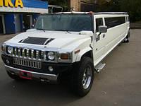 Заказ лимузинов в Одессе