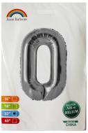"""Фольгована цифра 0 срібло індивідуальна упаковка 70 см 32"""" Китай"""